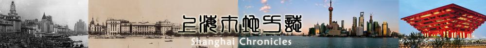 shanghaichronicles