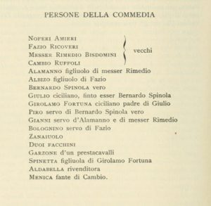 Page of Italian comedy play